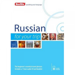Russian for your Trip